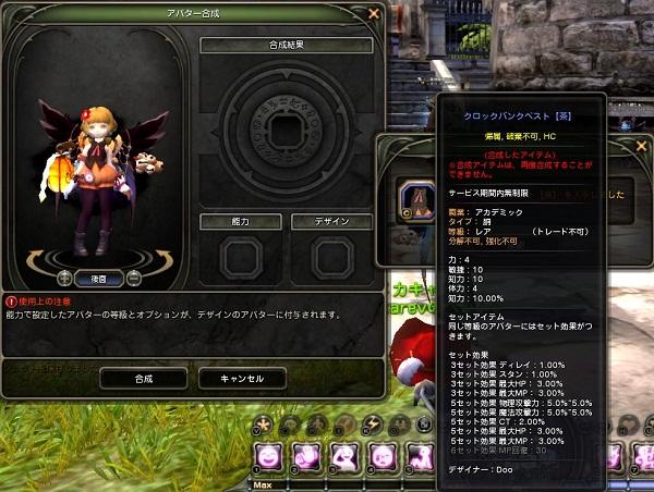 20120605004037251.jpg