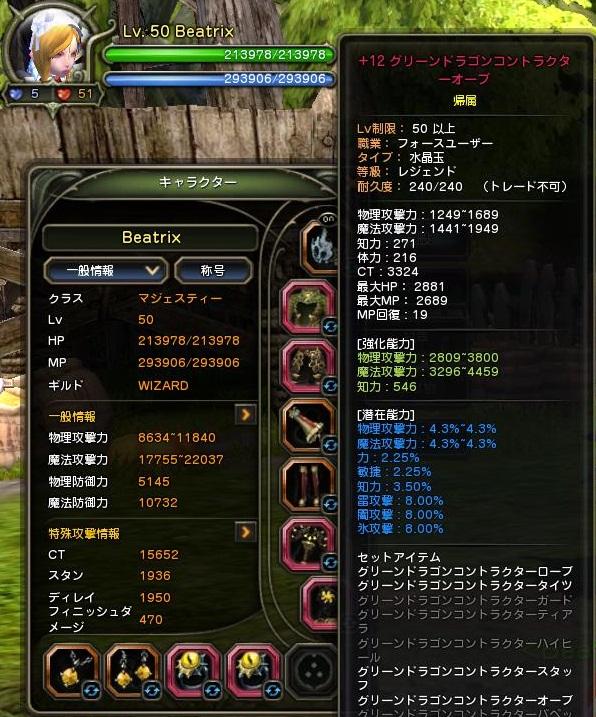 20120627004656387.jpg