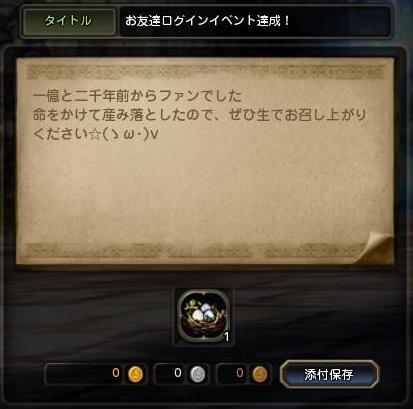 2012120101541276b.jpg