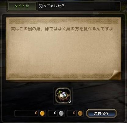 20121204010749ca6.jpg