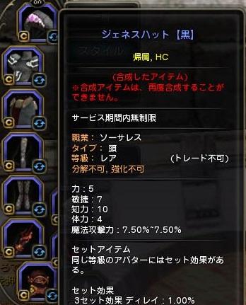20121205180811755.jpg