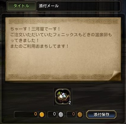 20121210034809958.jpg