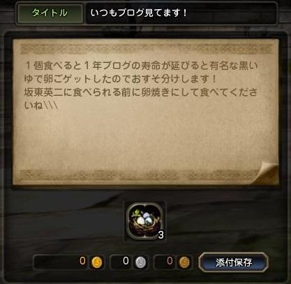 20121211230607228.jpg