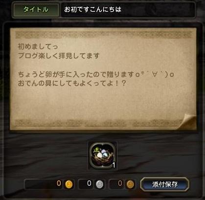 20121215222936655.jpg