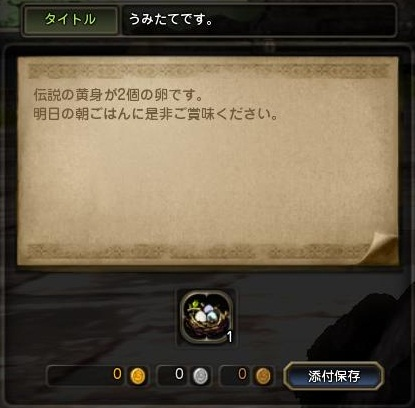 2012121522311227c.jpg