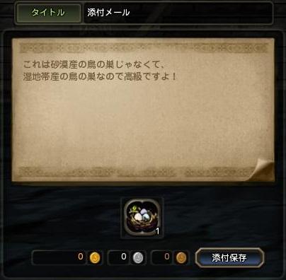 201301141351090e7.jpg