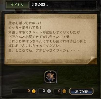 2013013100413454d.jpg