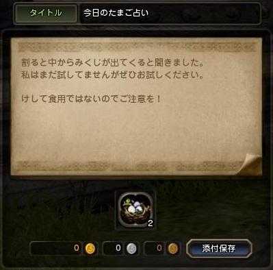 20130228014211895.jpg