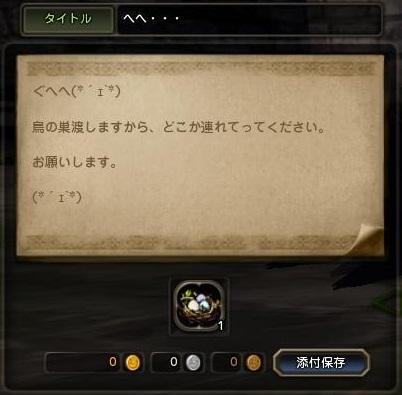 2013022801423879f.jpg