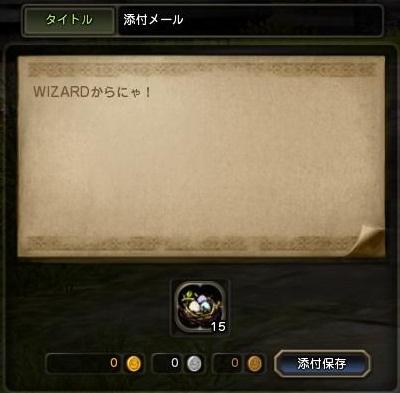 2013031101273772f.jpg