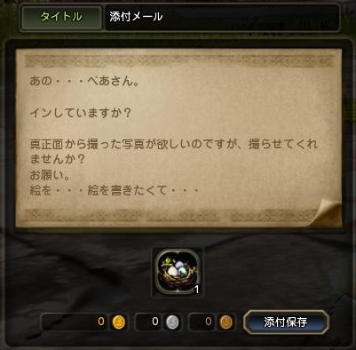2013031101300597b.jpg