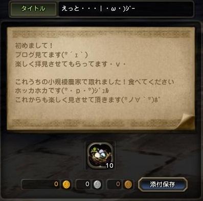 2013032202032074c.jpg