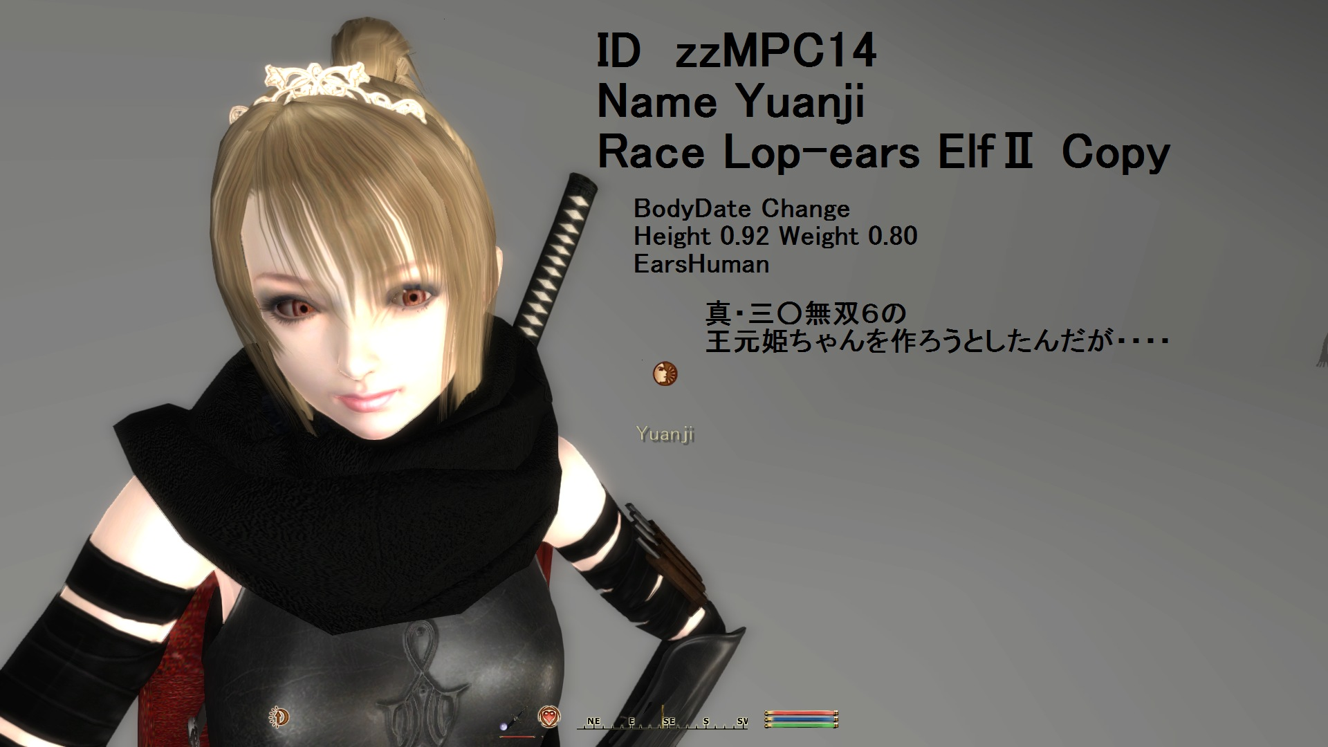 zzMPC14.jpg