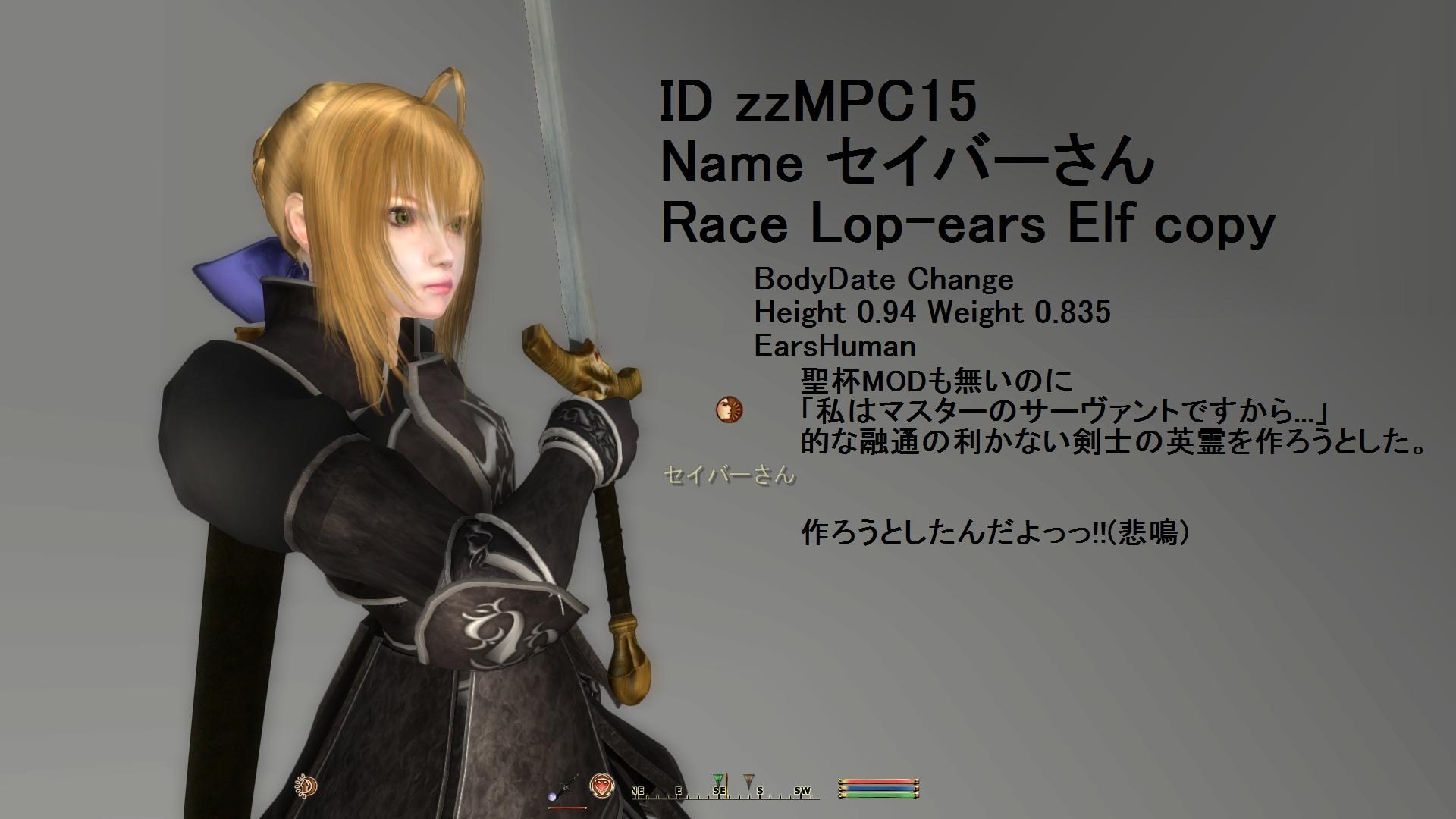 zzMPC15.jpg