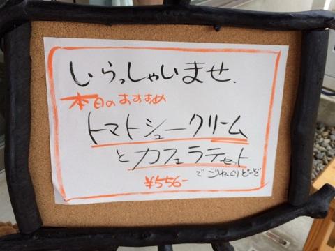 201411271936327dd.jpg