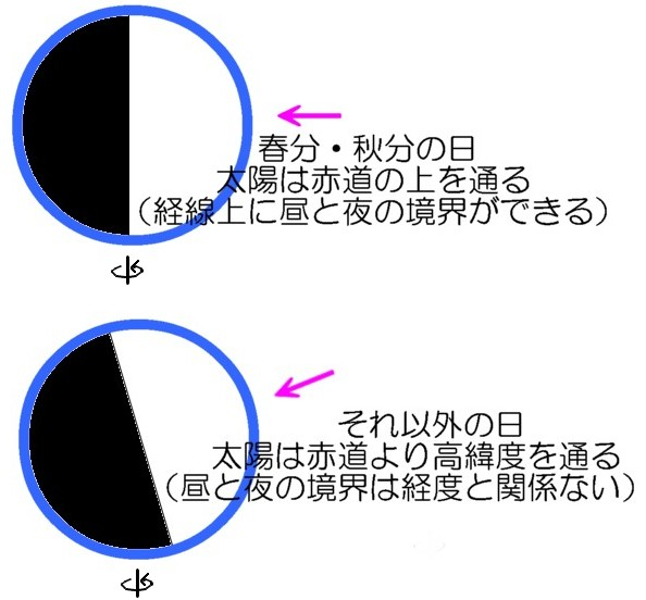 20120920230240f4e.jpg