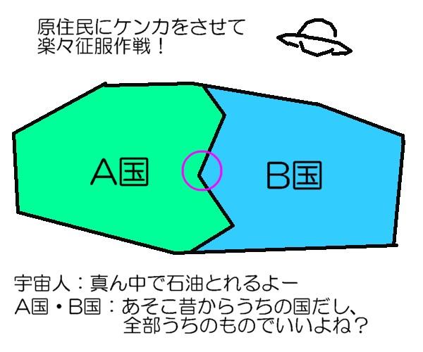 201211092042320c2.jpg