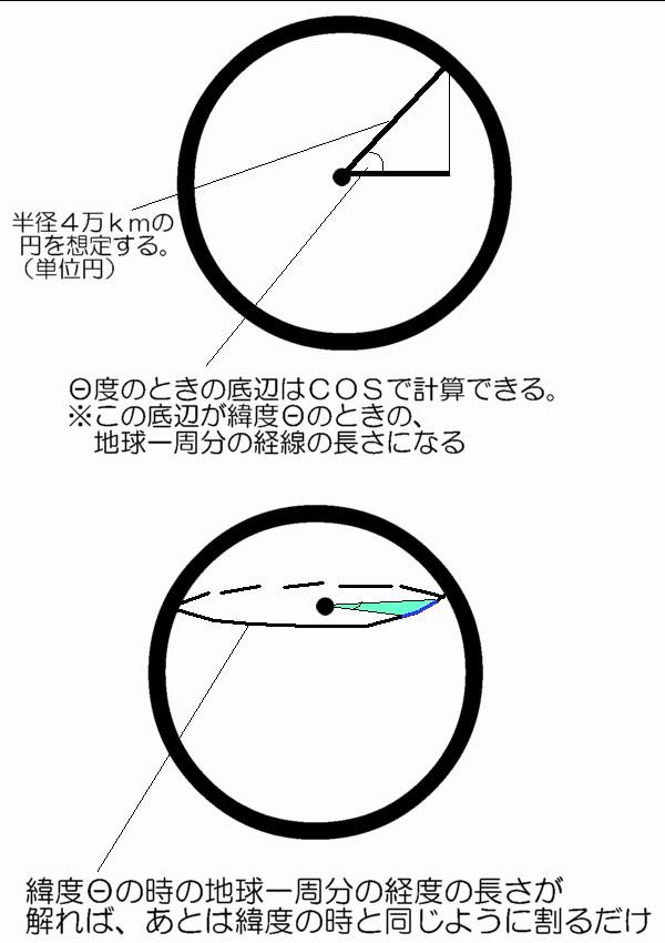 20121115232620d62.jpg