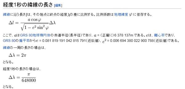 2012111523264470d.jpg