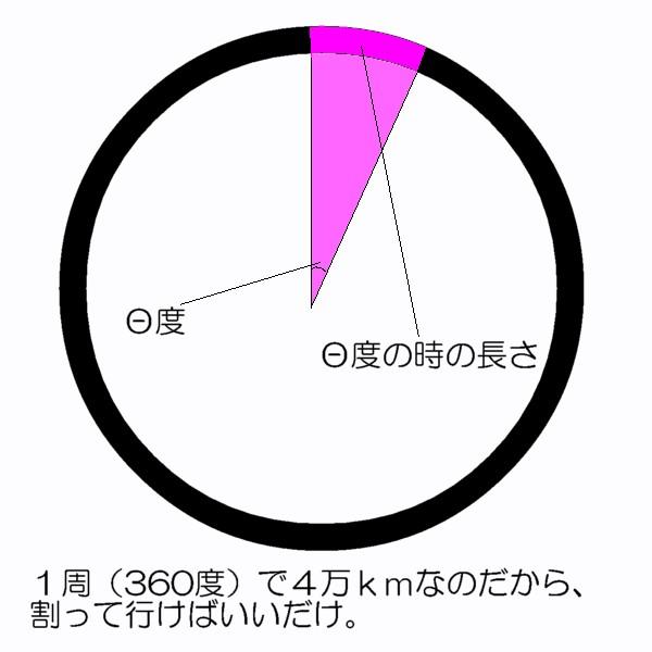 20121115232644742.jpg