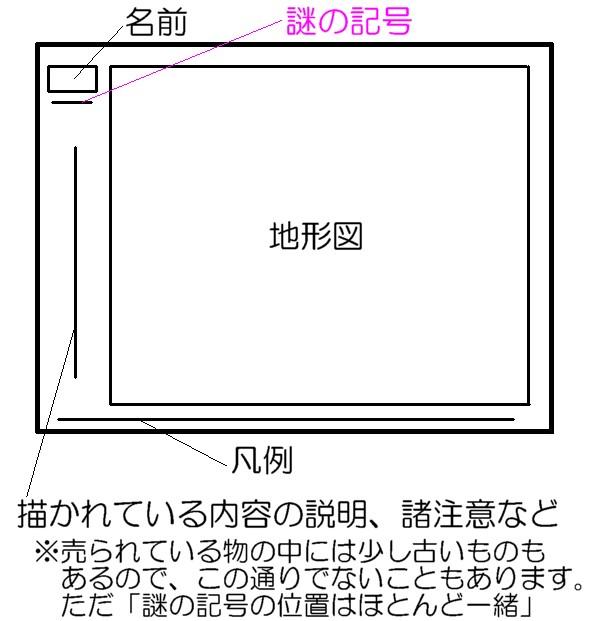 20121119225740be0.jpg