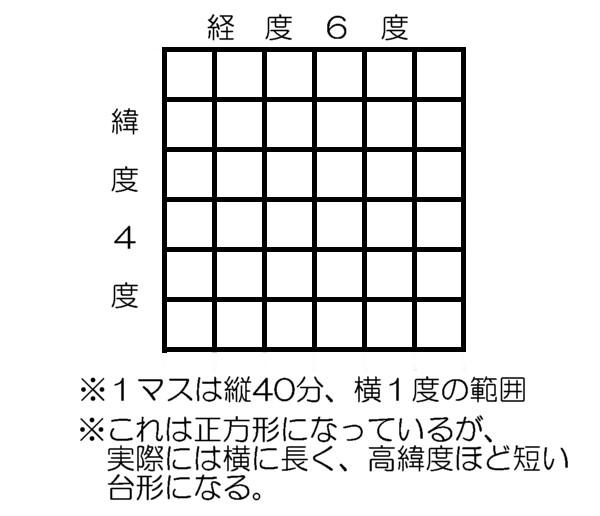 20121120235148367.jpg