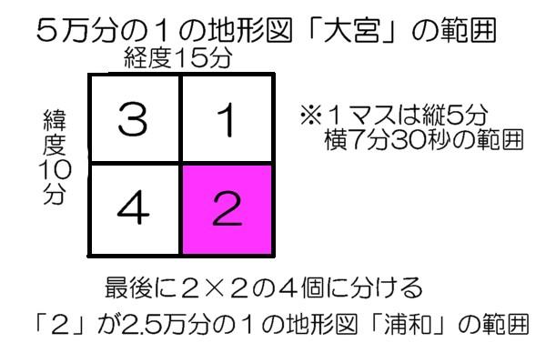 20121120235148a4b.jpg