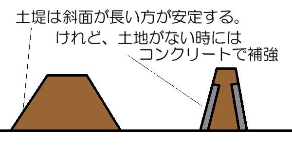 20121217222520775.jpg