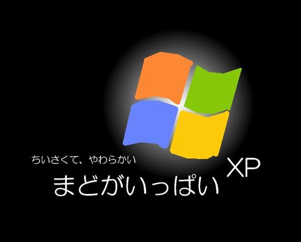20130102175138f2b.jpg