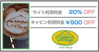 20120914110426737.jpg