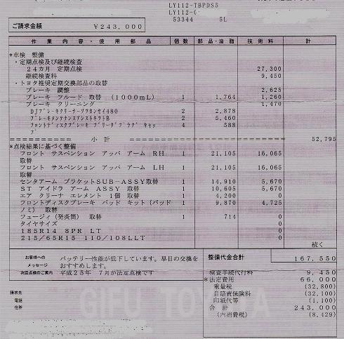 201301291431000cc.jpg