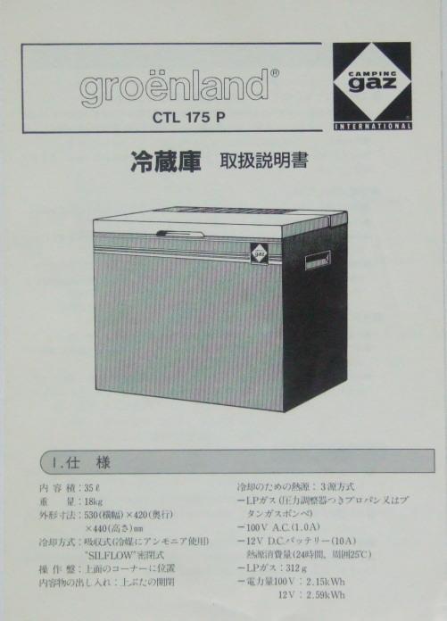 DSCF65821.jpg