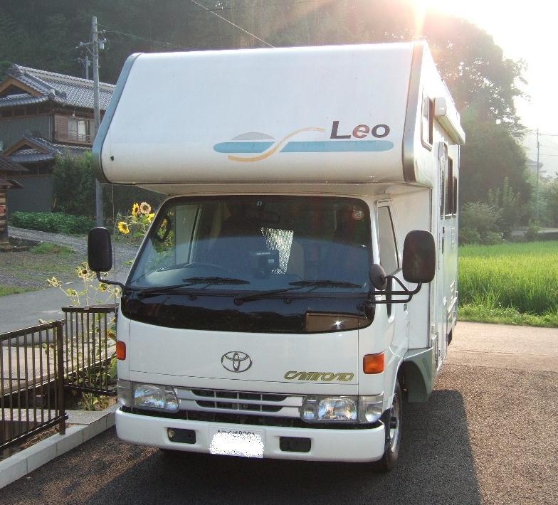 LEO001.jpg