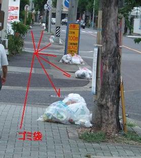 fc2blog_201208241320051c7.jpg