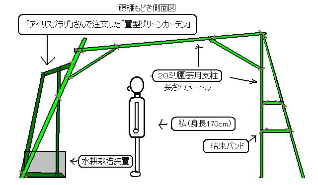 20120707172813113.jpg