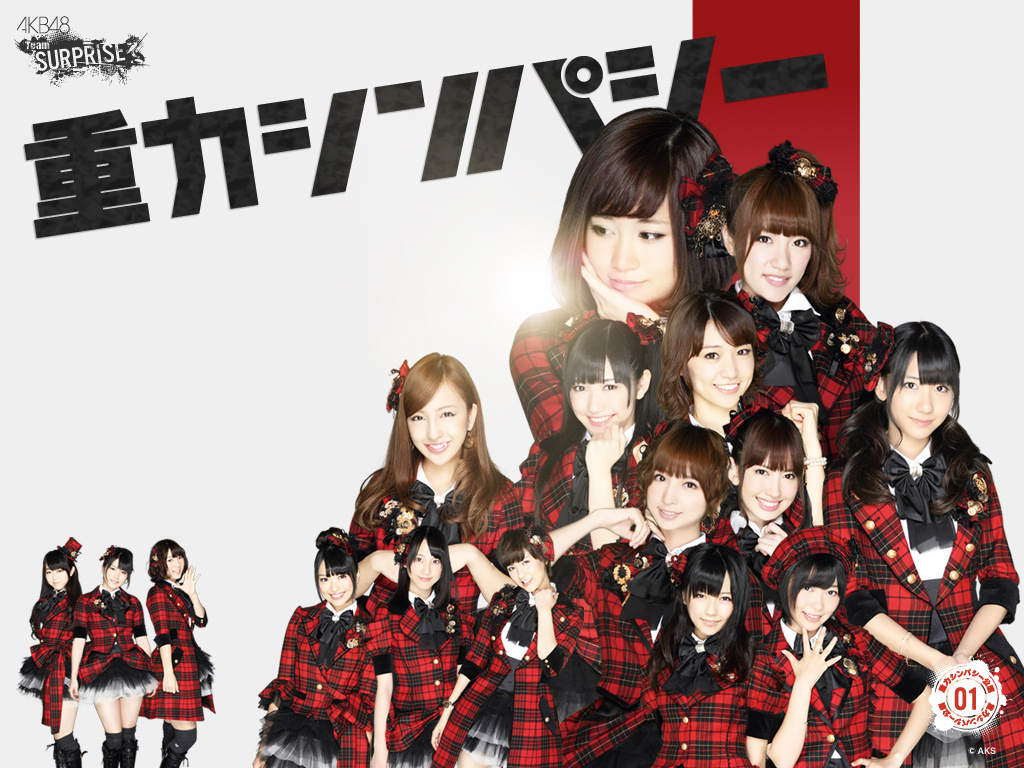 akb48_team_surprise.jpg