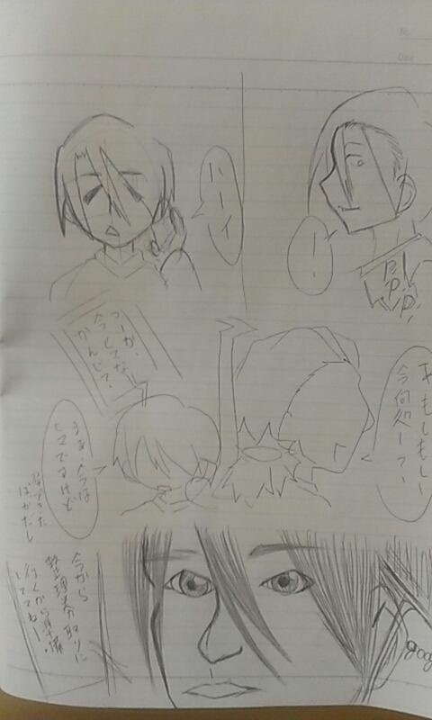 fc2blog_20120729153931e81.jpg