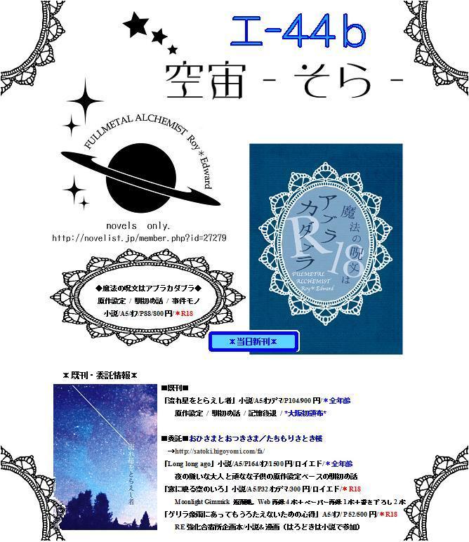 2014011022321708c.jpg