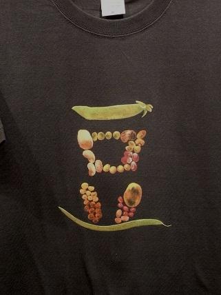 チチ松村さんと豆 手描きTシャツ 2012618
