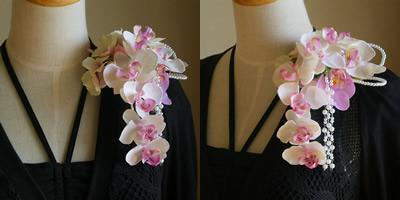 2種類の胡蝶蘭の手作りコサージュ