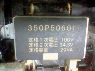 20120508214116b61.jpg
