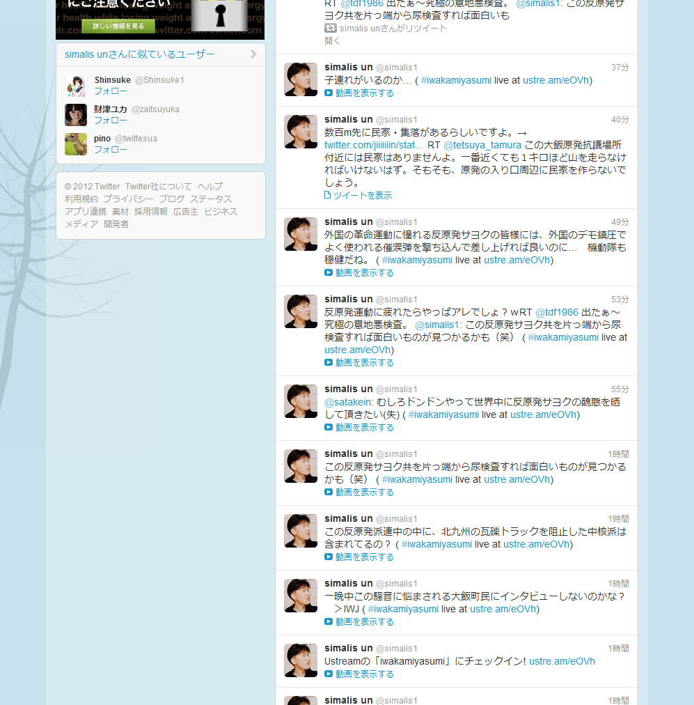 201207031953008b6.png