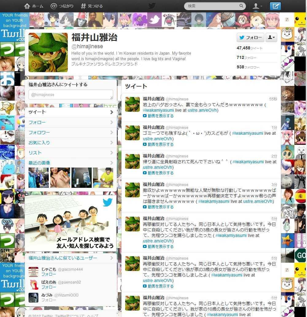 20120703195323d6b.jpeg