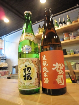 本醸造と松の司