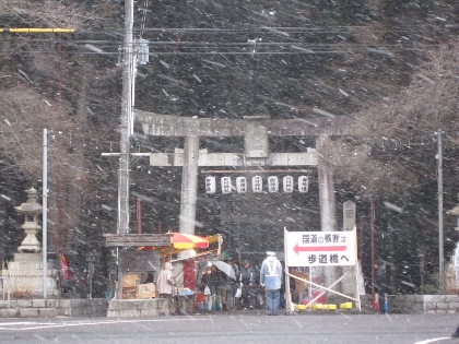 25田村まつり
