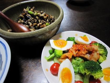 キムチサラダ