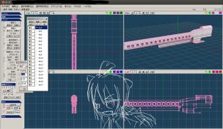 Screenshot_from_2013-02-09 18:50:17