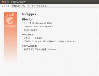 Screenshot_from_2013-02-09 19:09:56