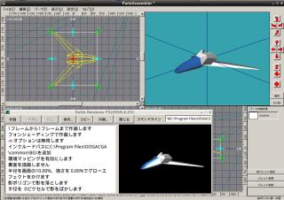 Screenshot_from_2013-02-09 21:43:38