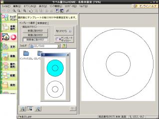 Screenshot_from_2013-02-09 22:29:24
